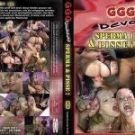 GGG – Devot Sperma und Pisse 26 (2012)