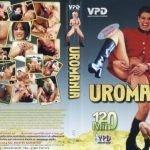 Uromania 1 (1999/DVDRip)