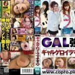 [SVDVD-273] Force to deep throating with vomit (JAV CENSORED) – GAL PUKE DEEP THROATING 4