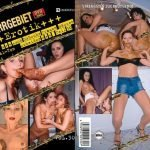 Sperrgebiet Erotik 30 –  FULL MOVIE