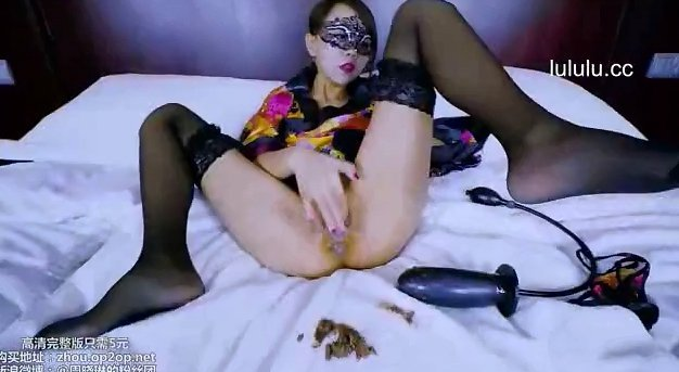 Scat Solo And Masturbation From Chinese Girl - 6
