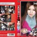 [UGD-06] THE食糞荘 1 INTERVIEW SCAT COPROPHAGY ONE MORE