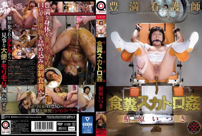 OPUD-245 Ample excretions nurse coprophagy sex Ayuhara Itsuki (1.32 Gb)