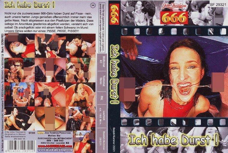 666 - Ich habe Durst! (2005)