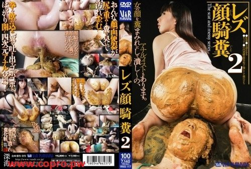 [VRXS-117] Lesbian Feces Face Sitting Domination