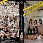 YMD-101 – Yapoo's Market Super Complete Document (Teens Femdom – JAV Scat)