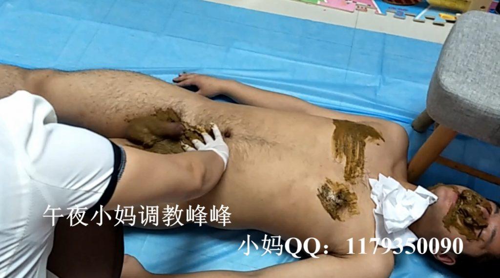 Chinese Scat From Xiaolin Yu - 3