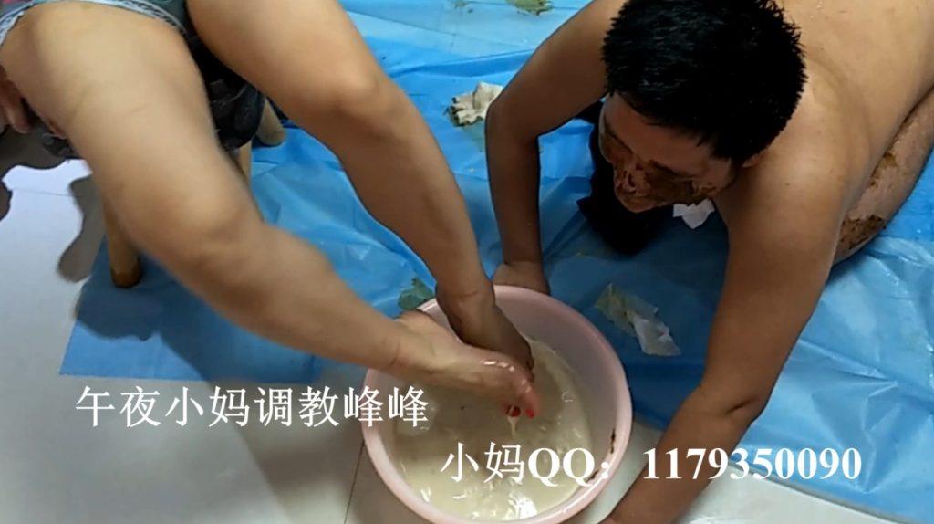 Chinese Scat From Xiaolin Yu - 5