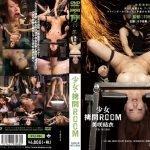 NTJ-006 Girl-torture ROOM Yui Misaki (CensoreD)
