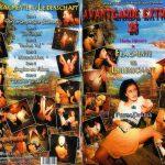 Avantgarde Extreme 25 – 6 Fragmente der Leidenschaft (Nada Njiente, Mascha, Veronika, Nicole, Sabine, Iris, Katja)