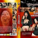 Shitmaster 17 – Kleine Naschkatzen (Veronica Moser) Exclusive Full Edition