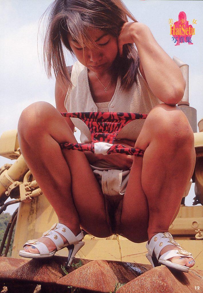 japanese femdom bilder