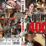 [2012] GS-23 Gero Face Panorama Encyclopedia 400 Vomiting! (Full Edition in Two Files)