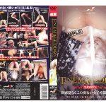 [NHDT-056] AV Girls Fight Enema No Sense Will This New [2004]