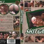 Shit Gang 2 (Group Lesbian Domination – Lezdom) 351 Mb / SD-360p