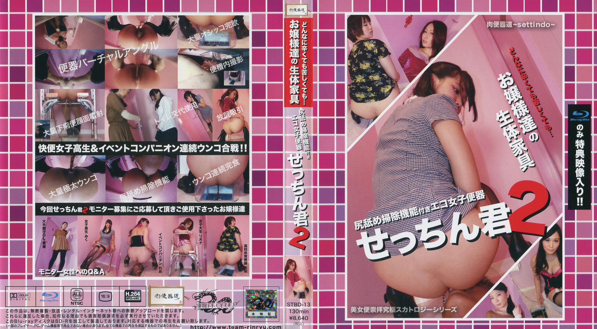 Yapoos Market  STBD-13 (HD-720p)