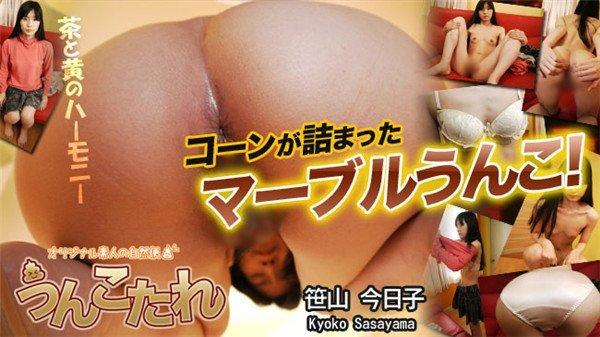 [Unkotare.com] Kyoko Sasayama 29.02.20 (ki200229 HD-720p)