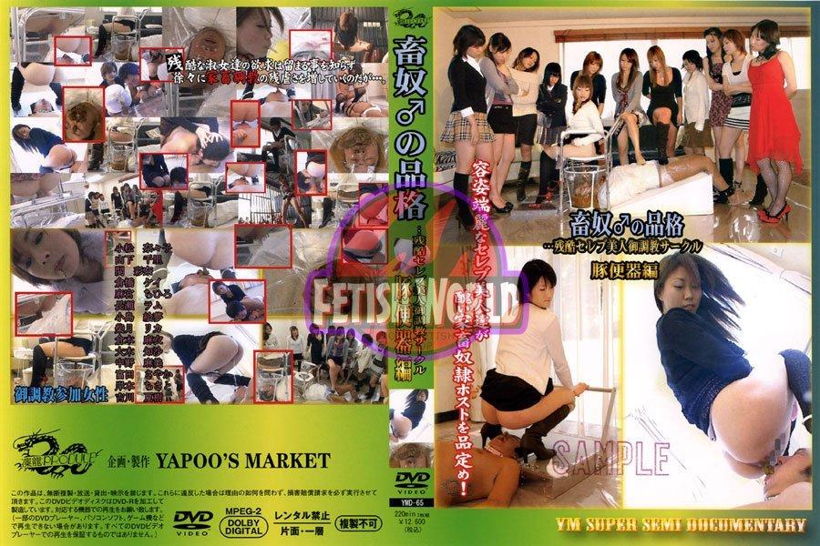 Yapoo Market 65