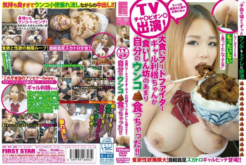 [FSTD-006] TV HUGE EATING FOOD FIGHTER GIRL HAS EATEN HER OWN PUSSY SO MUCH (FHD-1080P) (eng)