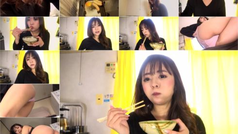 Agp_Saki_12_Saki_Rice_Poop.ScrinList.jpg