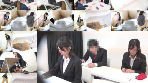 Japanese_Voyeur_Scat_-_EE-336-01.ScrinList.jpg