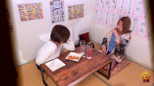 Japanese_Voyeur_Scat_-_EE-357-05.00002.jpg