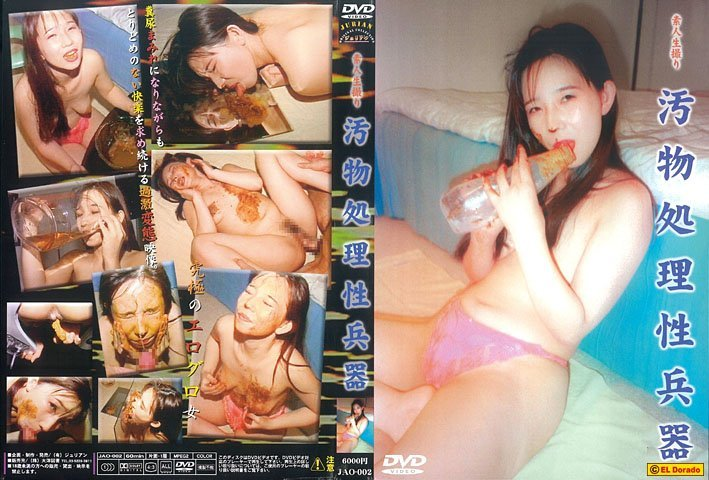 JAO-002 – Filming of the Bare Essence of Life: A Weapon of Filth