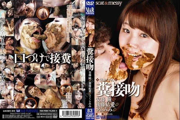 VRNET-032 Sleeping dog Hamada Tomori [cen] (2017) DVDRip