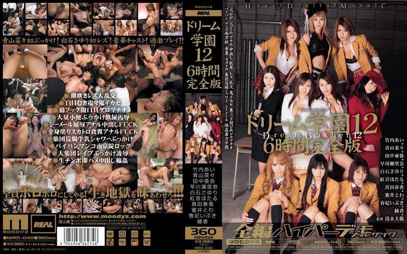 MIRD-040 Dream Gakuen 6 Full Version For 6 Hours
