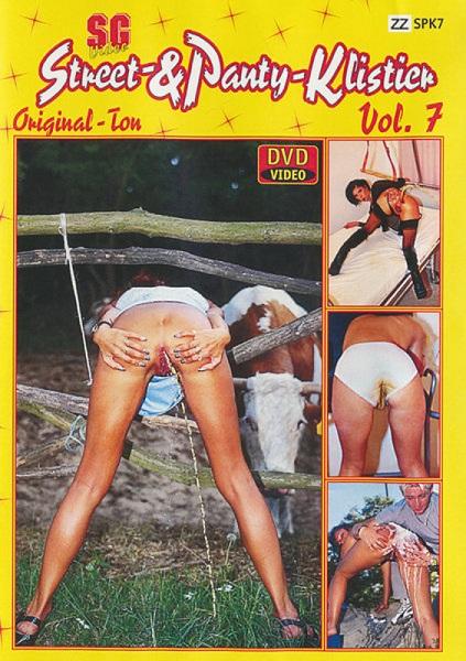 Street & Panty Klistier 7 (2004-DVDRip)